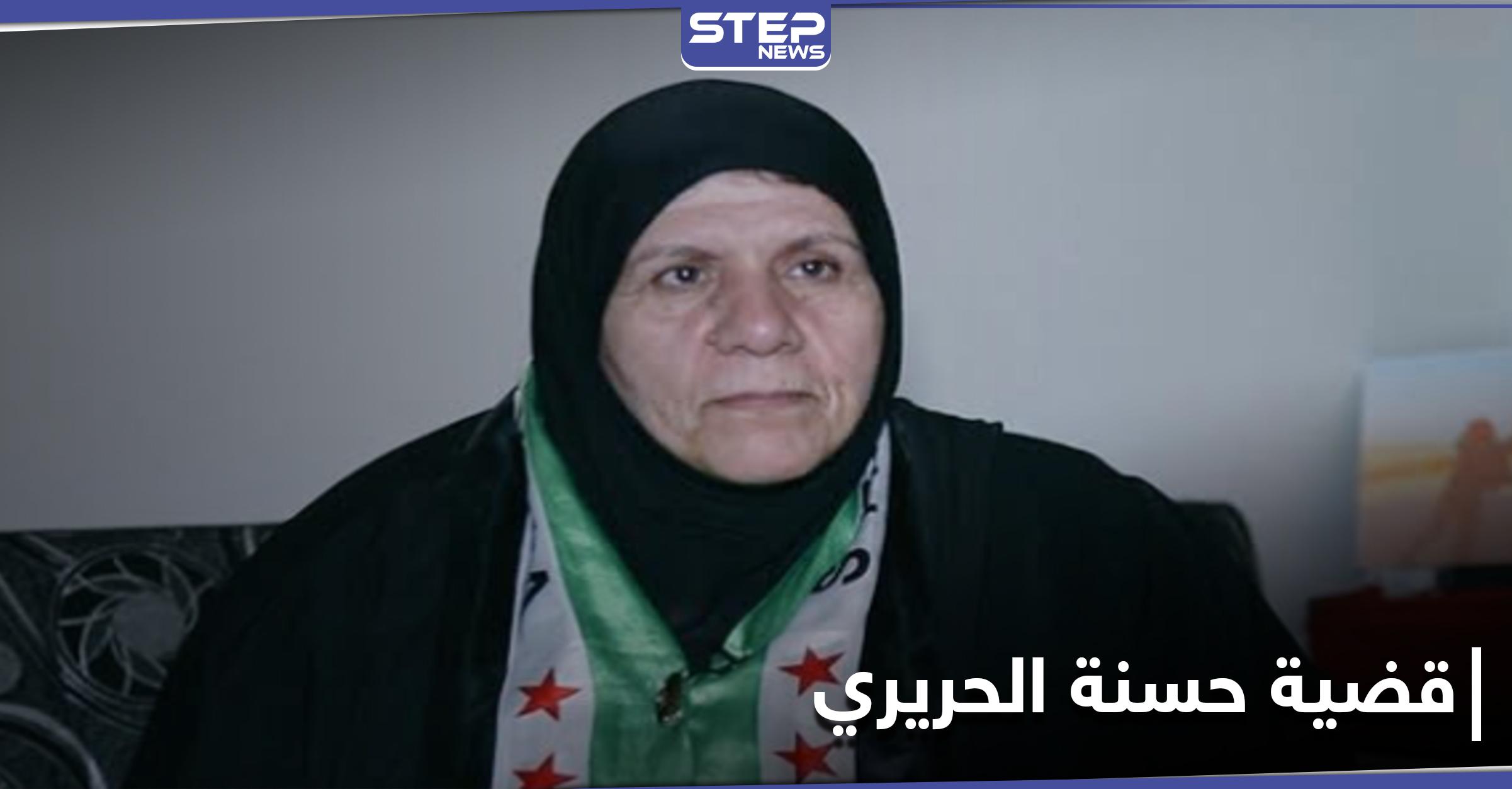 """مصدر أردني: خنساء حوران تقوم بأنشطة """"غير قانونية"""" تسيء للأردن"""