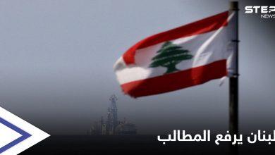 lebanon 212042021