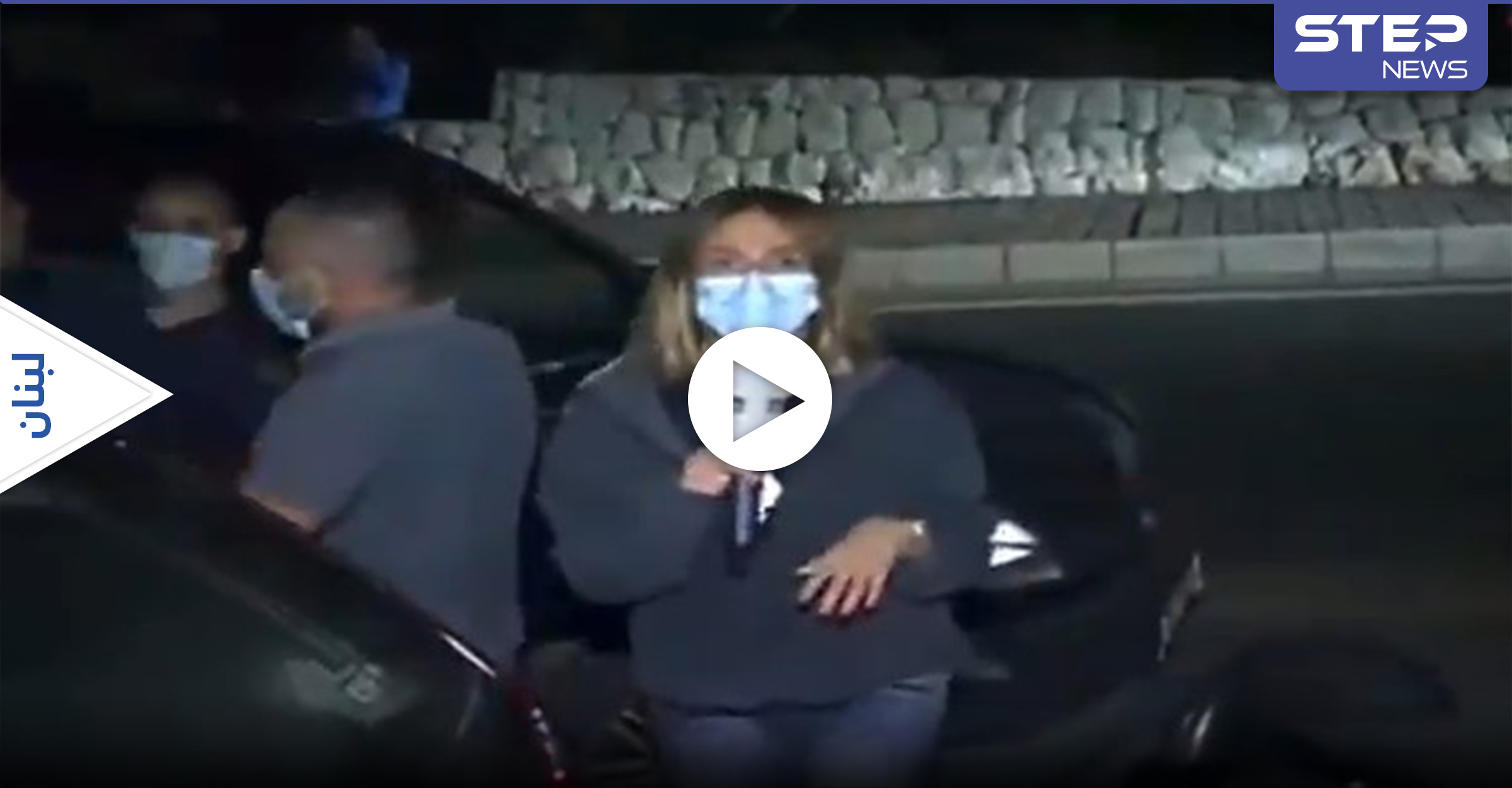 شاهد بالفيديو|| الاعتداء بالضرب على مراسلة لبنانية خلال بث مباشر وثورة مناصرة لها تنطلق على وسائل التواصل