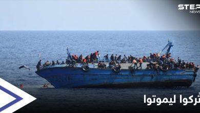 libya 217042021
