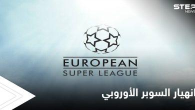 liga super 221042021 1