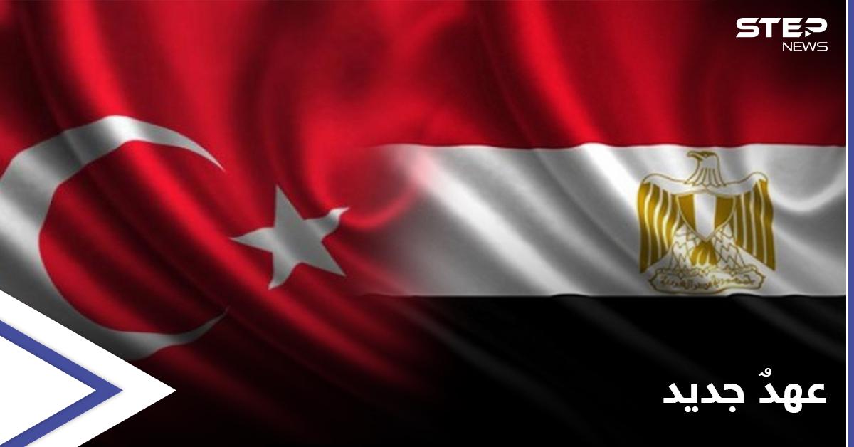 عهد جديد في العلاقات يبدأ بين تركيا ومصر