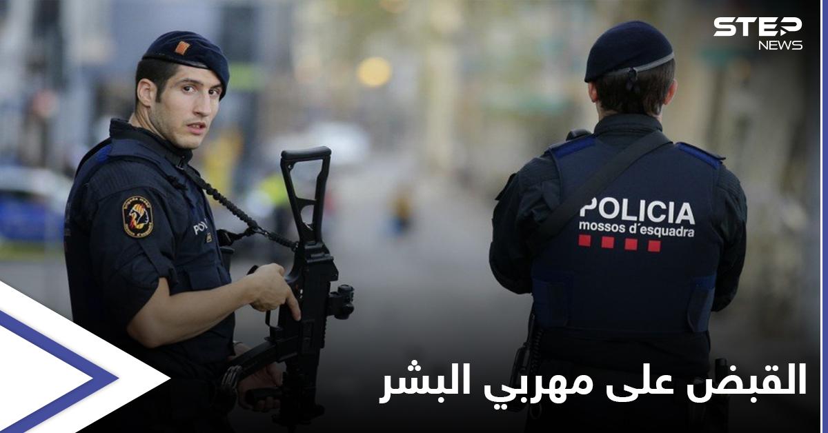 """في عمليات دقيقة... إسبانيا تقبض على 20 من """"مهربي البشر"""" عبر المغرب وليبيا تفرج عن """"أخطرهم"""""""