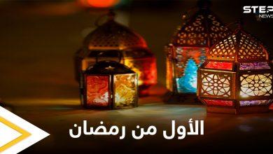 ramadan 211042021