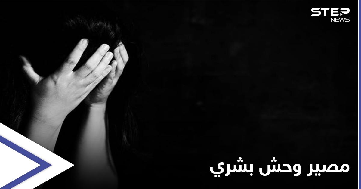 """وحش بشري """"يفترس"""" طفلة من ذوي الاحتياجات الخاصة بريف دير الزور الشرقي"""