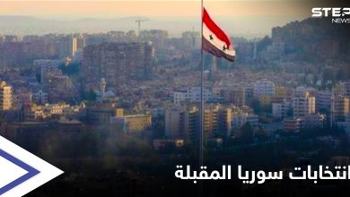 syrian elections 222042021