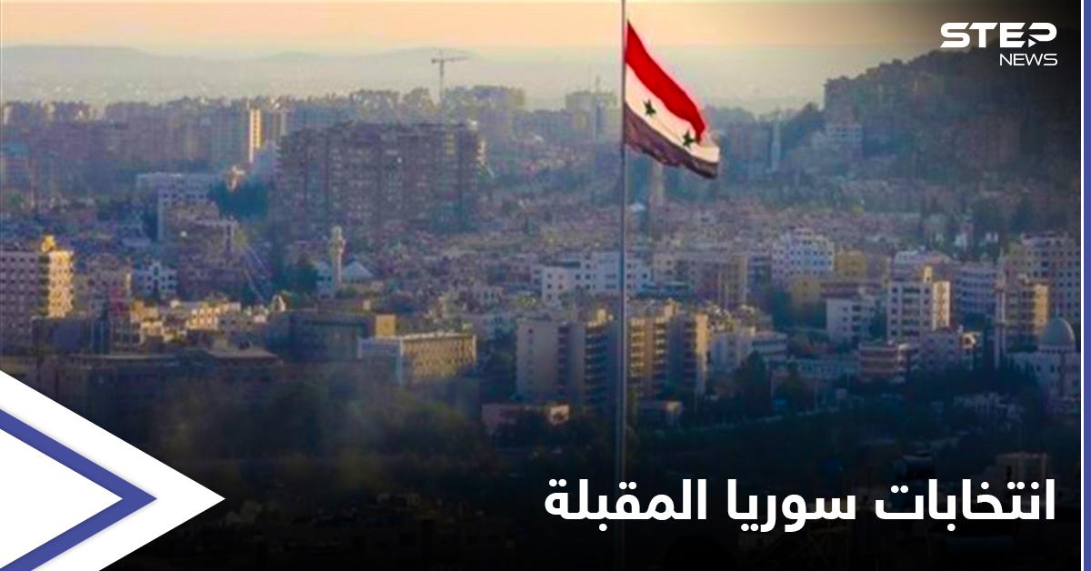 """الانتخابات الرئاسية... 12 مرشحاً بينهم سيدتان يزاحمون """"الأسد"""" على رئاسة سوريا"""