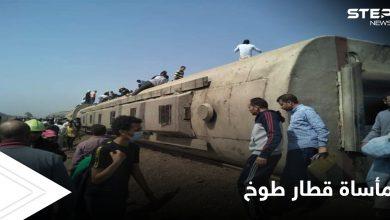 train 218042021 1