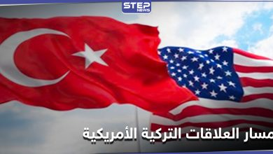 turkiey 207042021