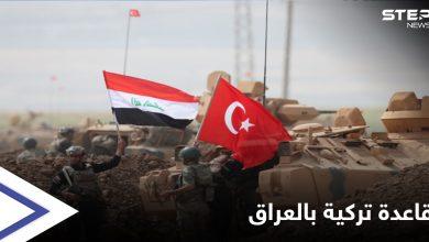 turkish military basce 230042021