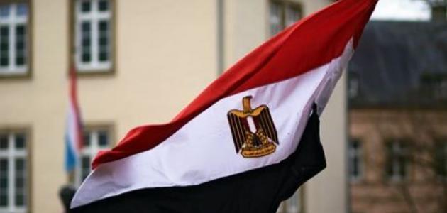 تقع وزارة الخارجية المصرية