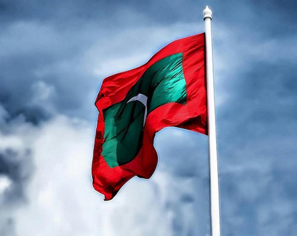 المالديف 3