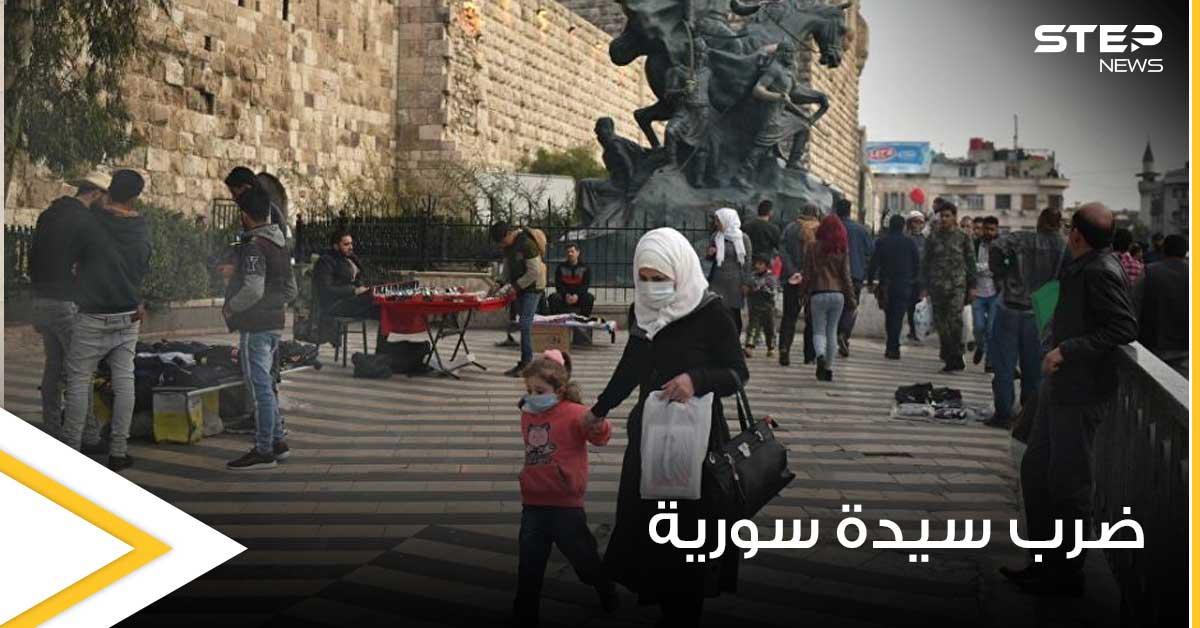 ضرب سيدة سورية