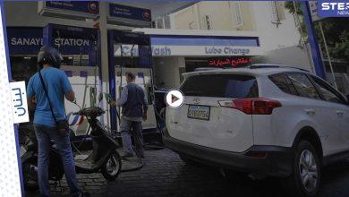 طابور البنزين