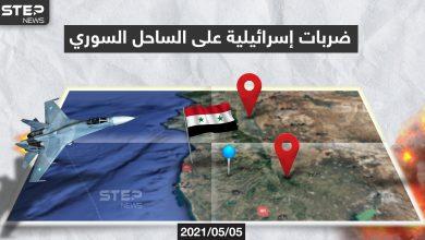 معاينة خريطة ادلب