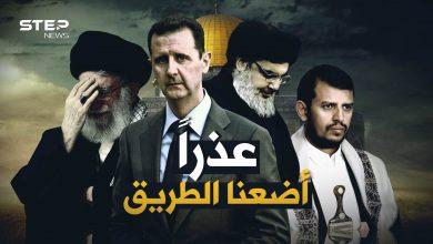 ممانعة مستعملة للبيع ... حلف المقاومة والممانعة يواجه إسرائيل بالفوتوشوب والشعارات