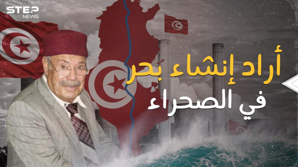 كان سيغير وجه القارة الأفريقية .. البشير التركي عالم تونسي كرمه الجميع وظلمه بورقيبة