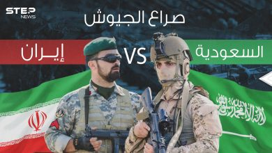 السعودية يمكنها السيطرة على إيران بساعات .. مقارنة عسكرية بين المملكة وإيران فلمن الغلبة؟