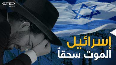 المصائب تنهال على إسرائيل ... لماذا يحتفل اليهود على قمة جبل الجرمق وهل الحادثة هي بداية النهاية؟