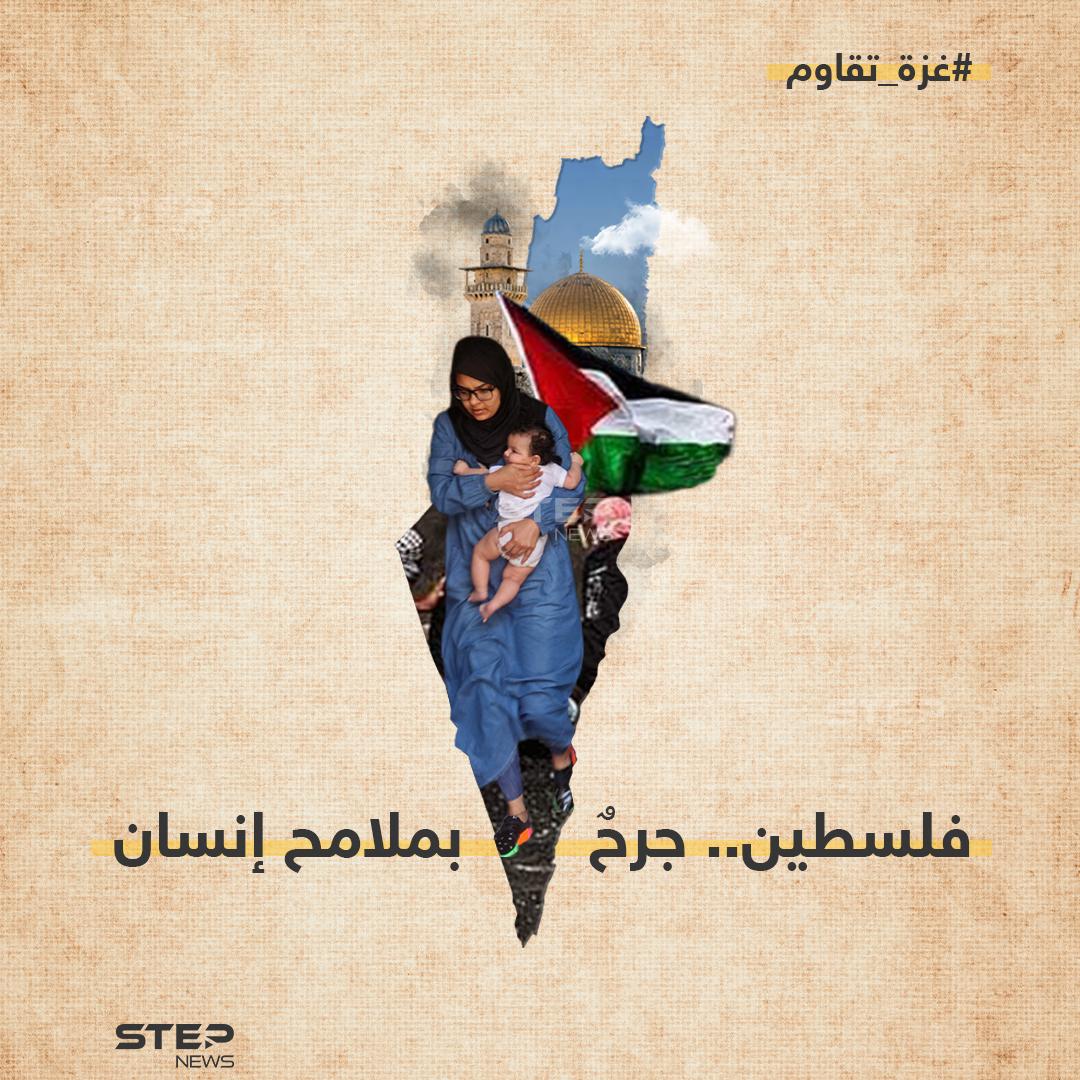 غزة تقاوم