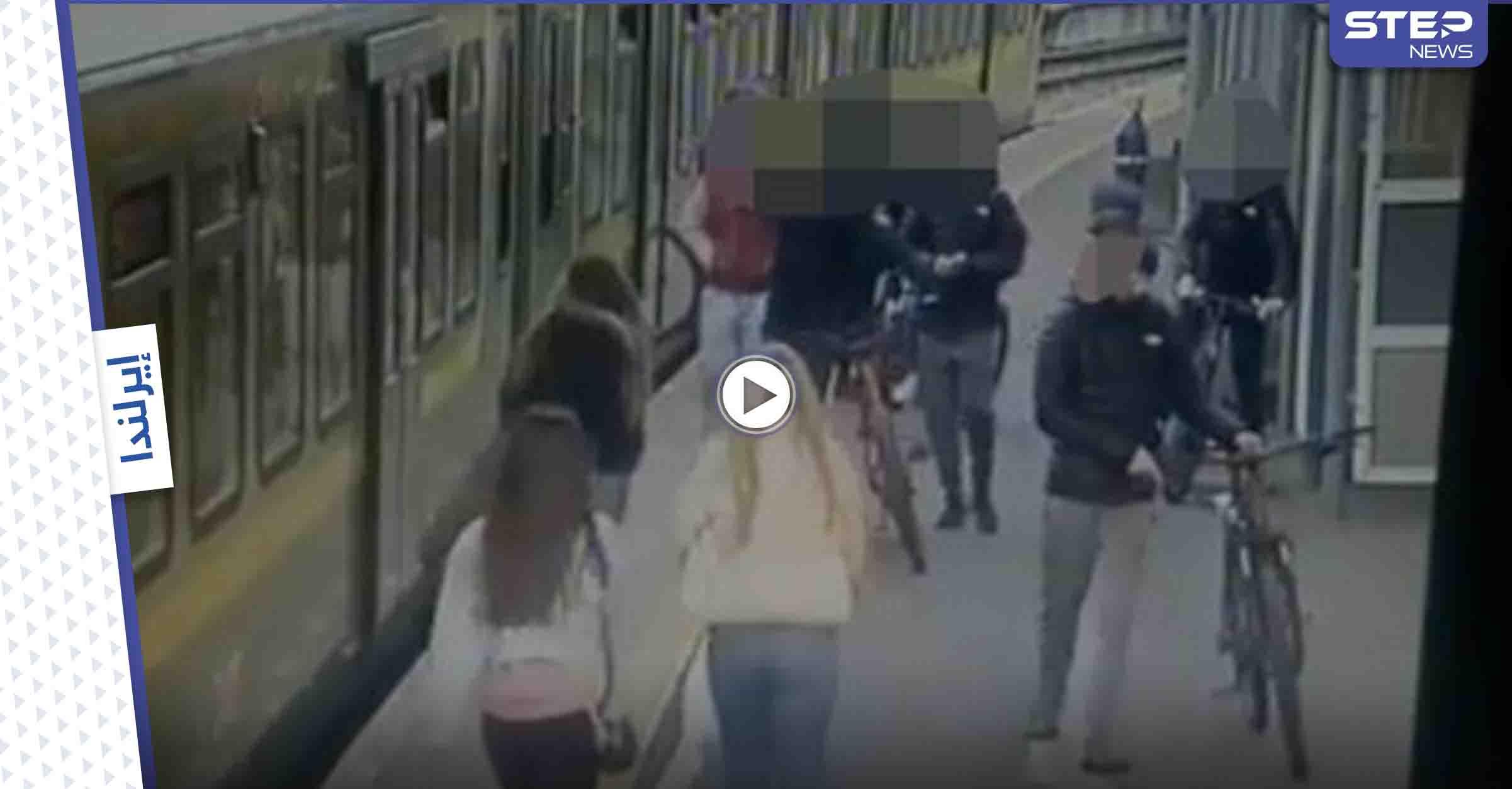 بالفيديو   شبان يهاجمون عدة فتيات ويرمون إحداهن على سكة القطار بــ إيرلندا ويبصقون على الأخريات