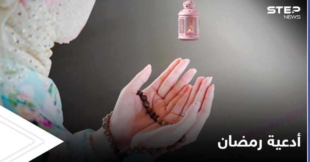 دعاء اليوم الخامس والعشرين من شهر رمضان المبارك