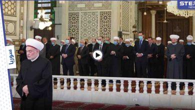 بالفيديو|| من قلب الجامع الأموي.. بشار الأسد يؤدي صلاة عيد الفطر