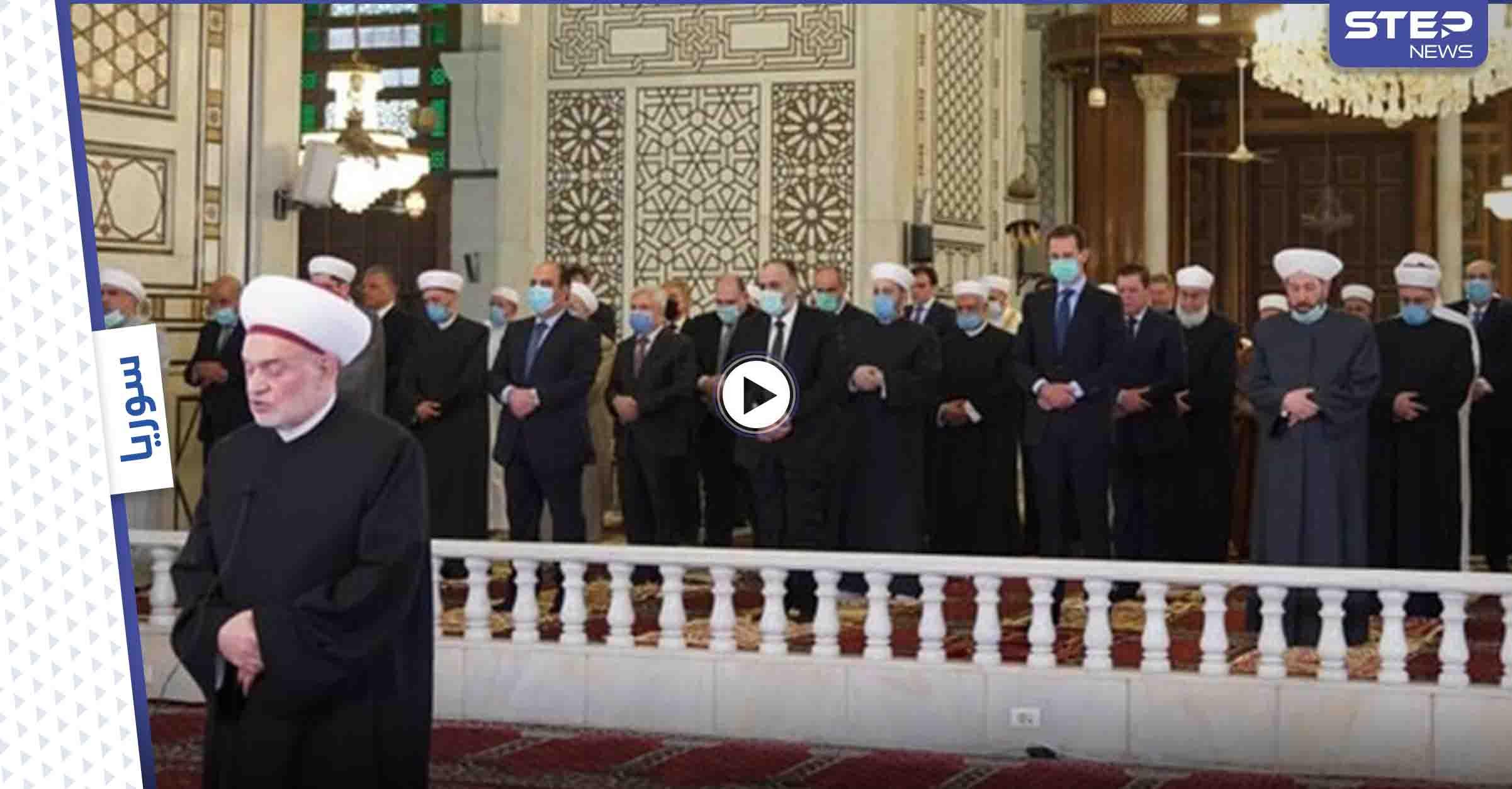 بالفيديو   من قلب الجامع الأموي.. بشار الأسد يؤدي صلاة عيد الفطر