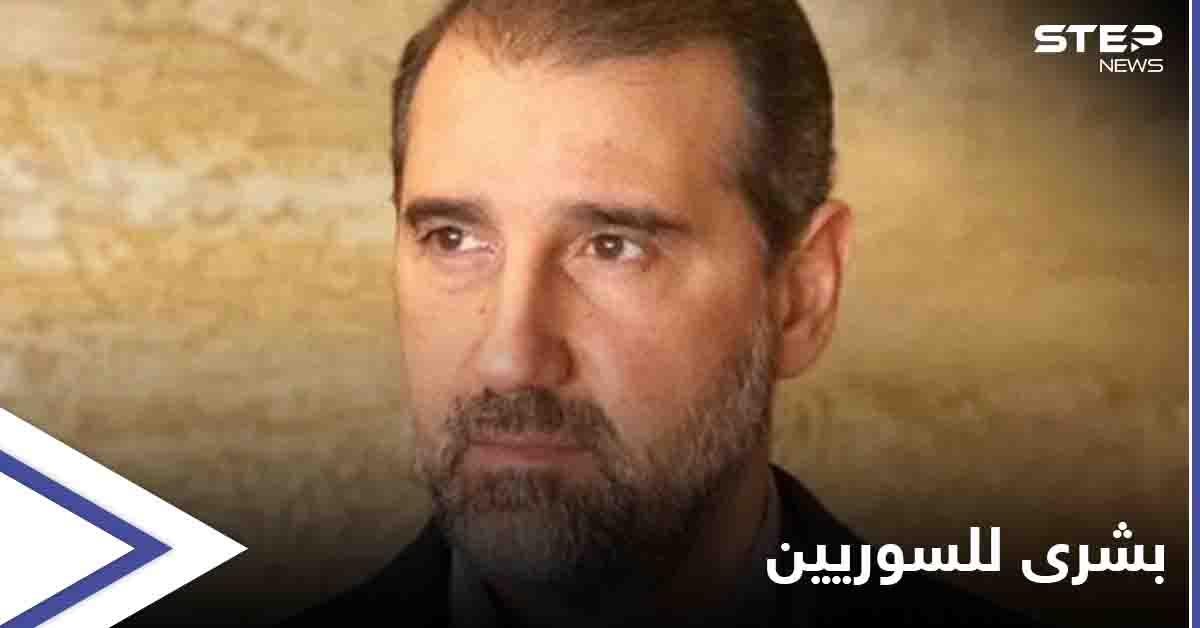 رامي مخلوف يكشف عن حلّ مُعجِزة في سوريا