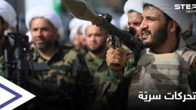 بشكل سريّ.. الميليشيات الإيرانية تنقل أسلحتها عبر أنفاق إلى أماكن حساسة في تدمر
