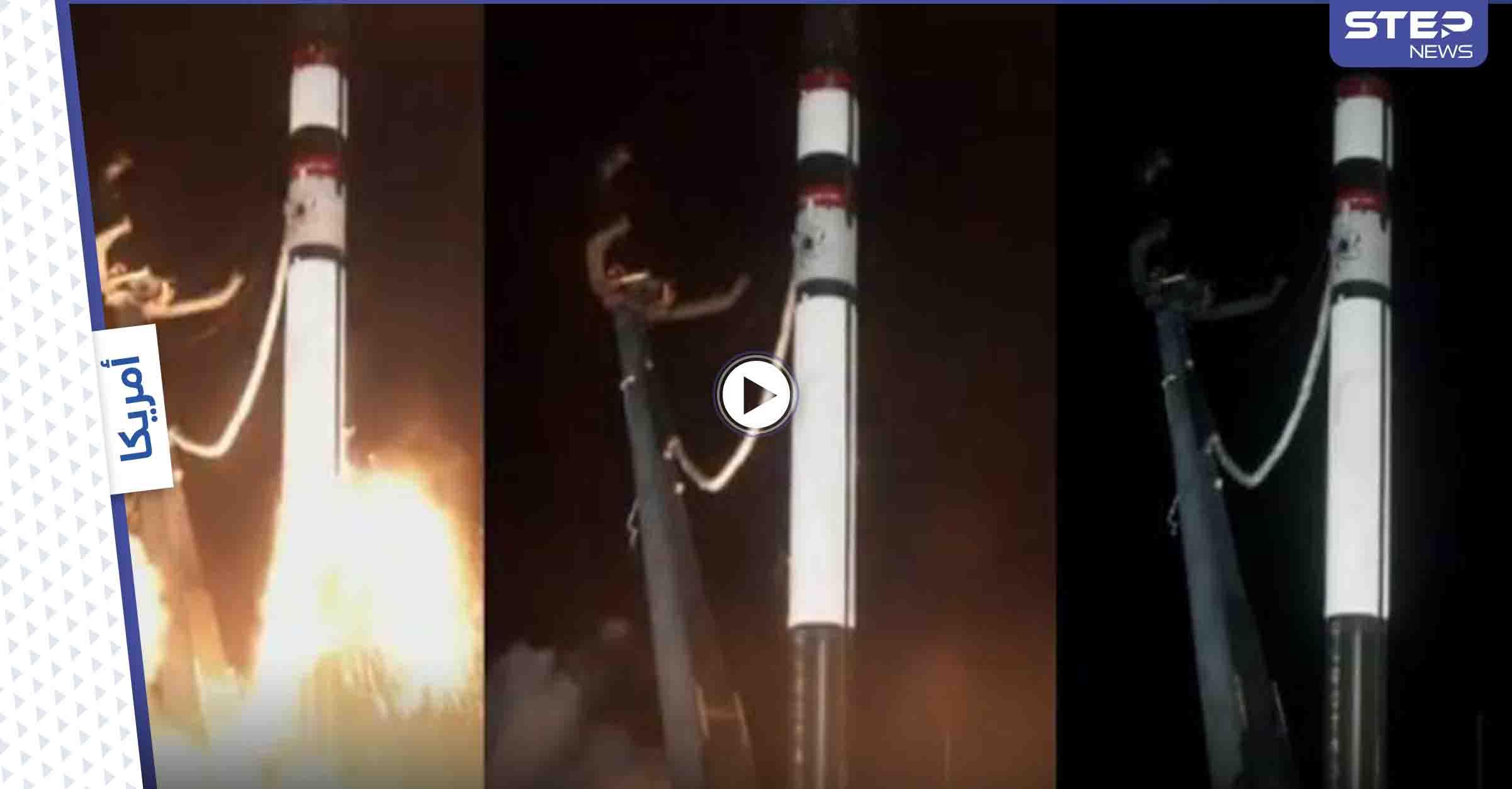بالفيديو|| بعد الصاروخ الصيني.. شركة روكيت تاب الأمريكية تعلن فقدانها السيطرة على صاروخ فضائي جديد