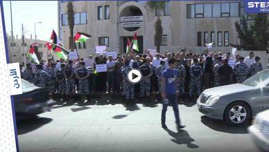 الأمن الأردني يعتدي على متظاهرين متضامنين مع غزة.. والصفدي: الاحتلال أصل الشر كله (فيديو)
