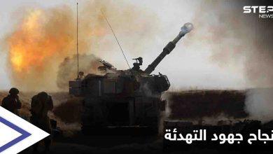 نجاح جهود التهدئة... وقف إطلاق نار متزامن بين حركة حماس والجيش الإسرائيلي يدخل غداً حيز التنفيذ