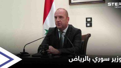 بالصور || وزير السياحة التابع للنظام السوري يصل السعودية بدعوة من منظمة السياحة العالمية