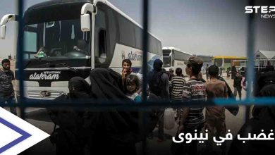 """من مخيم الهول.. 100 عائلة من تنظيم """"داعش"""" تصل نينوى العراقية"""