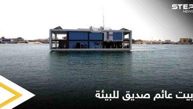 على شكل قارب زجاجي.. الإمارات تطلق أول بيت عائم ومتحرك صديق للبيئة في العالم إليك التفاصيل