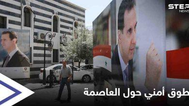 """استعداداً لـ الانتخابات الرئاسية... طوق أمني كبير يلف دمشق وريفها وخيم وحفلات صاخبة دعماً """"للأسد"""""""