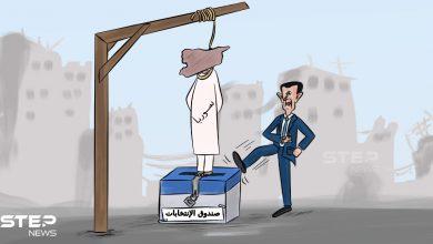 انتخابات النظام السوري.. وخطر النتائج