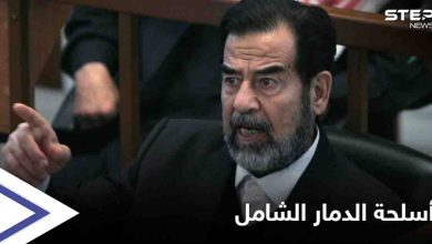 """تُنشر للمرة الأولى.. رسالة """"بخط اليد"""" لـ صدام حسين حول أسلحة الدمار الشامل وإسرائيل"""