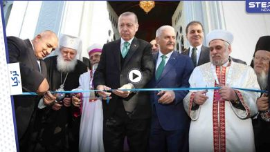 بالفيديو|| الرئيس التركي يفتتح مسجداً بعد تحضيراتٍ دامت لقرابة ثلاثة عقود.. ويوجّه رسائل متعددة