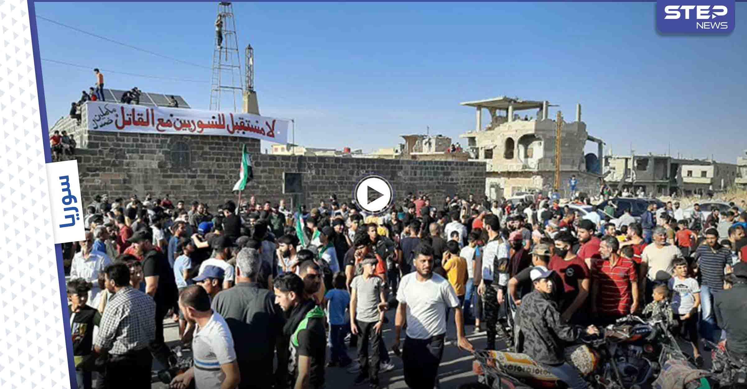 قوات النظام السوري تستهدف مظاهرة رافضة لـ الانتخابات الرئاسية بالرصاص الحي في درعا البلد موقعةً إصابات (فيديو)