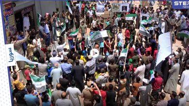 مظاهرات في شمال إدلب تطالب بإسقاط النظام السوري ورفضاً للانتخابات الرئاسية
