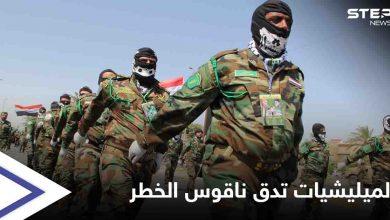 البنتاغون يدرس توجيه ضربات لـ الميليشيات العراقية... وقادة الحشد متخوّفون من تفكّكه