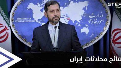 قد تكون الجولة الأخيرة.. إيران تكشف عن تطورات محادثاتها في فيينا ومع السعودية