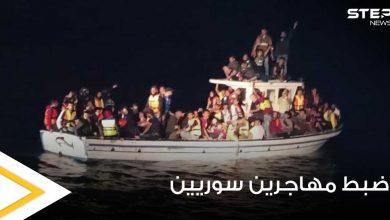 البحرية اللبنانية