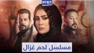 """الفنانة """"غادة عبد الرازق"""" تعود للشاشة في مسلسل لحم غزال"""