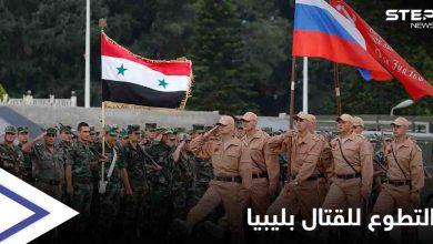 الفيلق الخامس يفتح باب التطوع للراغبين بالقتال مع القوات الروسية في ليبيا