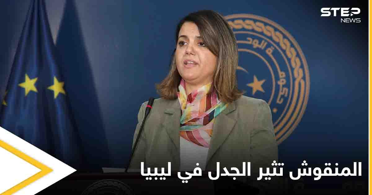 """""""مطلبٌ وطني"""".. الليبيون يدعمون مطالبة """"نجلاء المنقوش"""" بخروج تركيا من البلاد في وجه حملة شرسة من الإخوان"""