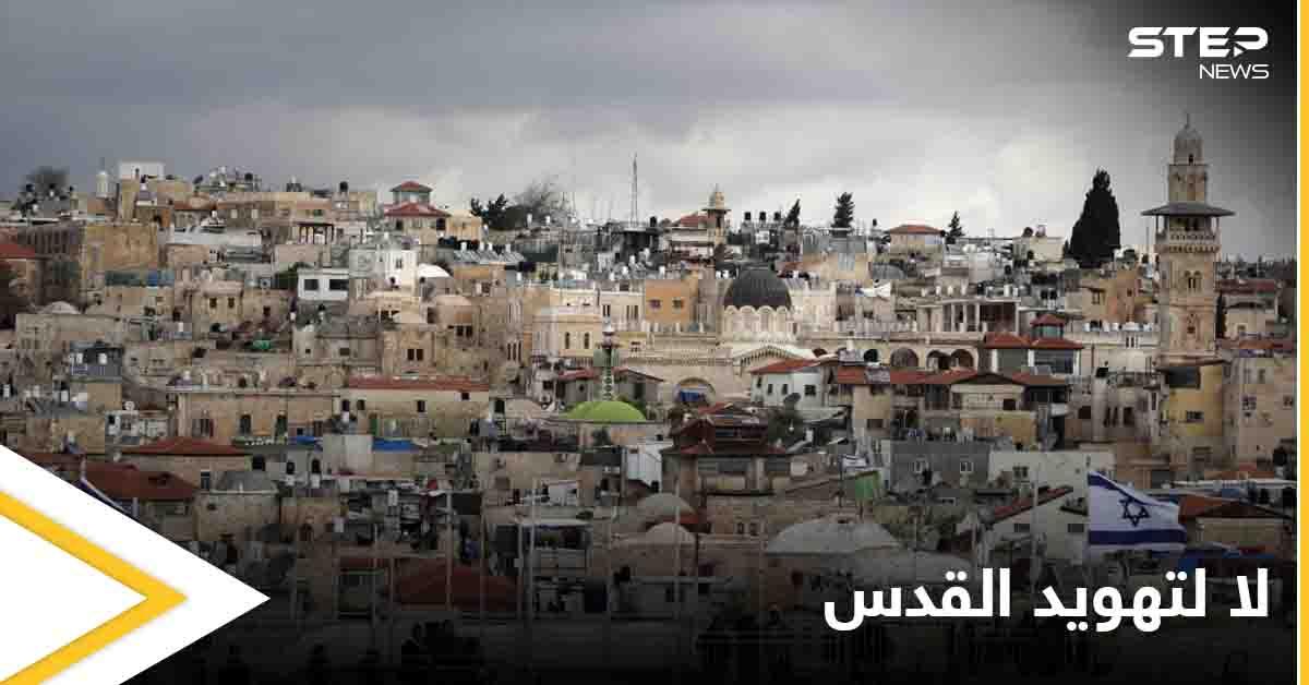 """تزامناً مع انتهاء مهلة إخلاء المنازل.. الشباب العربي يطلق صرخة """"لا لتهويد القدس"""" على مواقع التواصل الاجتماعي لإنقاذ حي الشيخ جراح"""