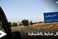 عقب قصف طائرات إسرائيلية لمكتبه وتهديده بمنشورات ورقية.. قوات النظام تعتقل ضابطاً في القنيطرة